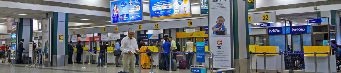Ahmedabad Airport is the International airport of the Indian cities of Ahmedabad, Guajarat and Gandhinagar